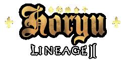 Horyu Lineage II